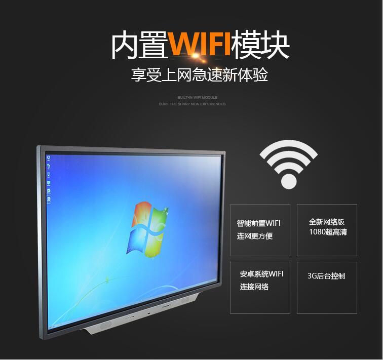 lcd-wifi-function