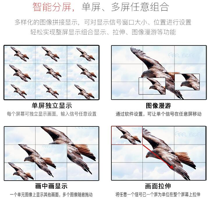 display-wall-2