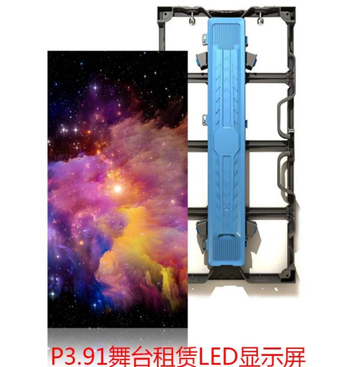 led-monitor (1)